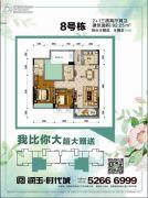 润玉时代城3室2厅2卫92平方米户型图