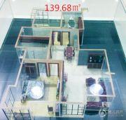 开源蓝湖小区3室2厅2卫139平方米户型图