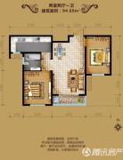 领世郡2室2厅1卫94平方米户型图
