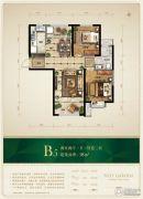 保利花园2室2厅1卫98平方米户型图