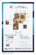 科瑞・江韵2室2厅1卫89--104平方米户型图