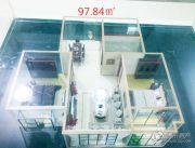 开源蓝湖小区3室2厅1卫97平方米户型图