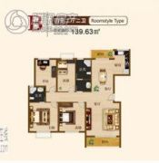 中懋和府4室2厅2卫139平方米户型图