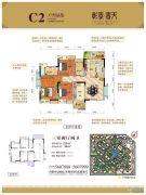 彰泰春天3室2厅2卫123平方米户型图