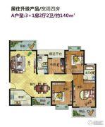 百合金山4室2厅2卫0平方米户型图