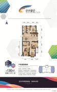中兴绿谷4室2厅2卫130平方米户型图