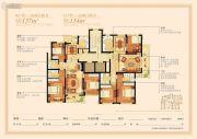 中盛豪廷3室2厅2卫134--137平方米户型图