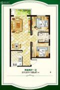 西部峰景2室2厅1卫69平方米户型图