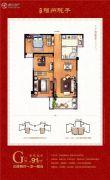 泰禾琼林台3室2厅1卫91平方米户型图