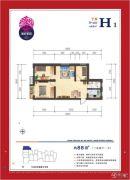 美好家园3室2厅1卫88平方米户型图