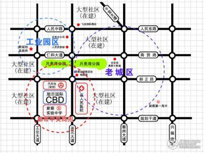 旭日・国际CBD