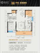 中铁・诺德国际3室2厅2卫128平方米户型图