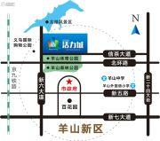 龙跃・活力城交通图