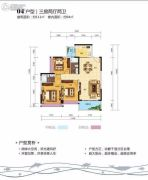 海港成・海境界3室2厅2卫111平方米户型图
