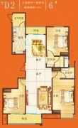 义乌城3室2厅2卫159平方米户型图