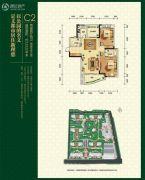 公园世家2室2厅2卫113平方米户型图