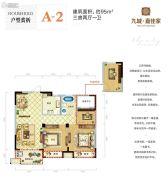 九城嘉佳家3室2厅1卫95平方米户型图