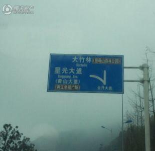 协信春山台