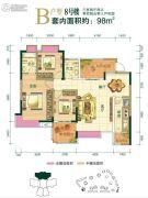 申佳上海时光3室2厅2卫98平方米户型图