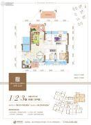 清晖嘉园3室2厅2卫106平方米户型图
