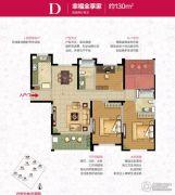 绿地国际花都4室2厅2卫130平方米户型图