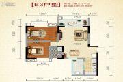 凯越瑞天阳光2室2厅1卫90平方米户型图