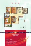 名辉豪庭3室2厅1卫116平方米户型图