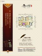 云山诗意4室2厅2卫155平方米户型图