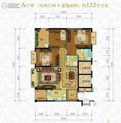 滨园・南城骊苑3室2厅2卫132平方米户型图
