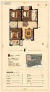 荣盛花语城3室2厅1卫101平方米户型图
