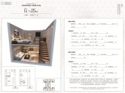 福晟钱隆奥体城1室2厅1卫25平方米户型图