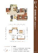 大唐世家4室2厅2卫107平方米户型图