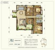 天骄公园4室2厅2卫0平方米户型图