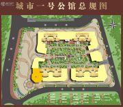 城市一号公馆规划图