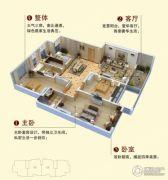 七里香溪 多层4室2厅2卫128平方米户型图