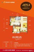 碧桂园凤凰城2室2厅1卫83平方米户型图