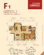中海国际社区5室2厅2卫141平方米户型图