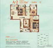 祝福红城3室2厅1卫123平方米户型图