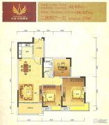 荣盛・南亚郦都2室2厅1卫97平方米户型图