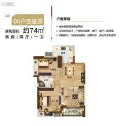 上城嘉泰2室2厅1卫74平方米户型图