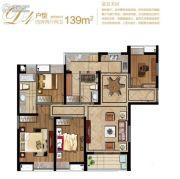 堰湾长堤4室2厅2卫139平方米户型图
