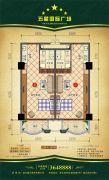 五星国际广场1室1厅1卫60平方米户型图