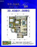 经纬凯旋城3室2厅2卫124平方米户型图