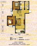 金润・香榭居2室2厅1卫96平方米户型图