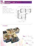 保利城3室2厅1卫93平方米户型图
