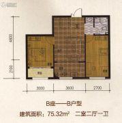 万豪・国际花园2室2厅1卫75平方米户型图