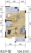 镇声一品2室2厅1卫104平方米户型图