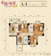 阳光西海岸3室2厅0卫91平方米户型图