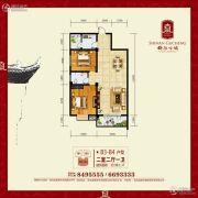 施南古城2室2厅2卫98平方米户型图