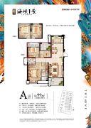海峡1号3室2厅2卫0平方米户型图